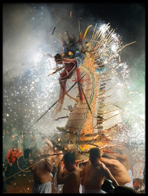 Art print titled New Year Celebration by the artist Adam Wong