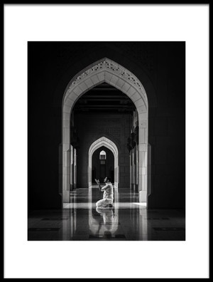 Art print titled Pray to God by the artist Sayed Baqer Alkamel