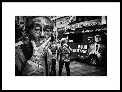 Art print titled Shanghai,CHINA2016 by the artist Hiroyuki Nakada