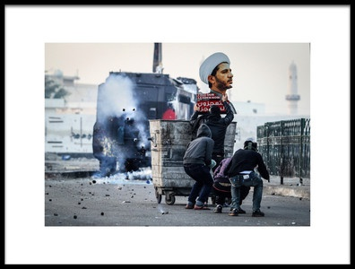Buy this art print titled We Will Not Retreat by the artist Sayed Baqer Alkamel